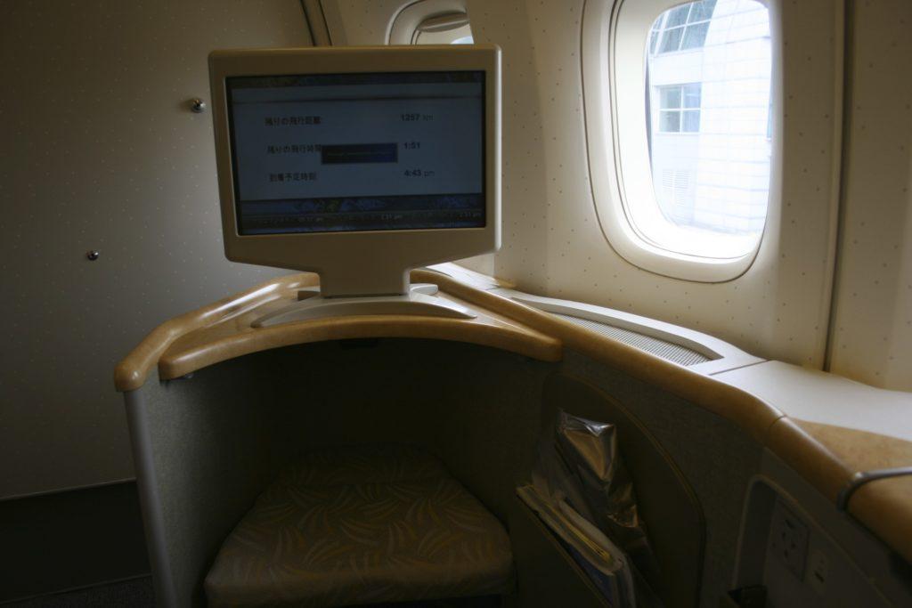 Asiana First Class Seoul Incheon to Tokyo Narita 05
