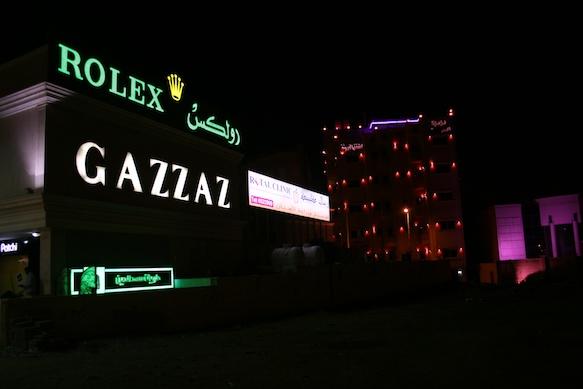 jeddah-saudi-arabia-03