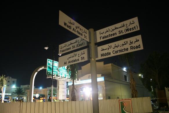 jeddah-saudi-arabia-18