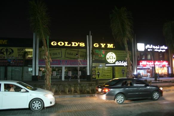 jeddah-saudi-arabia-25