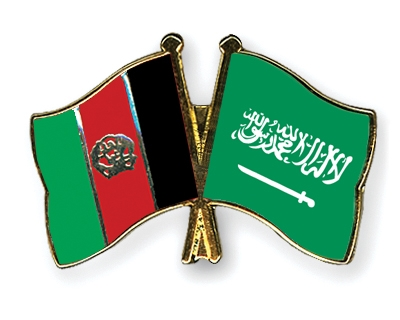 saudi_arabia_afghanistan_flags