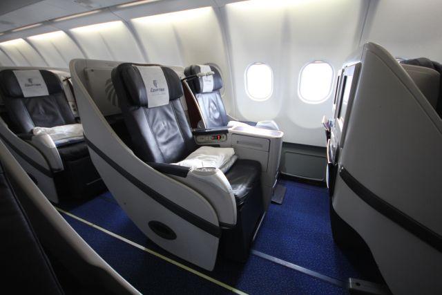egyptair-a333-business-class-seat