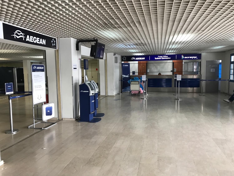 Aegean Domestic Economy Class - 5
