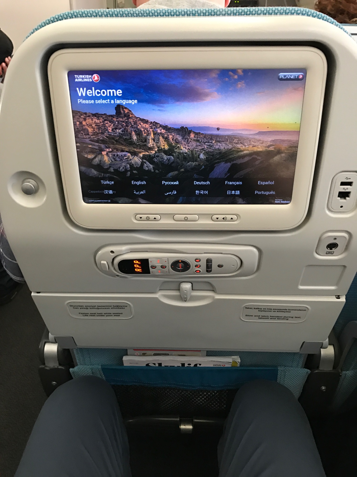 Turkish Airlines Economy Class Review 777-300 - 19