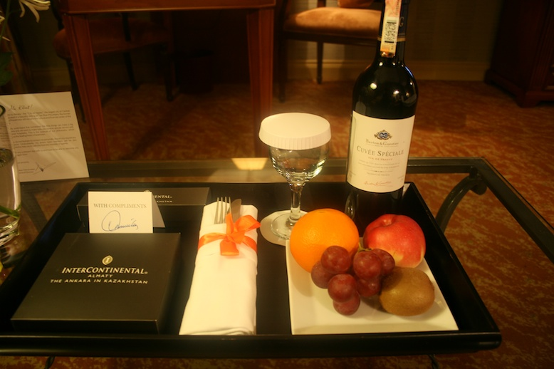 intercontinental_almaty_19