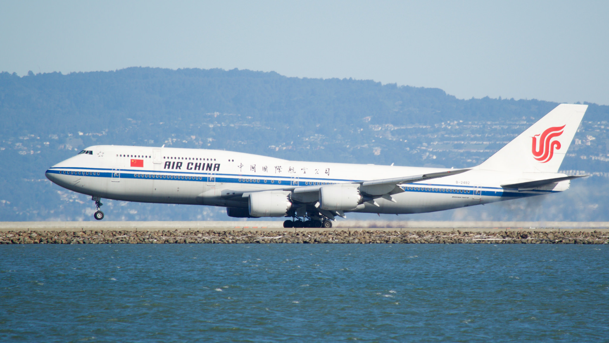 Avoid Air China