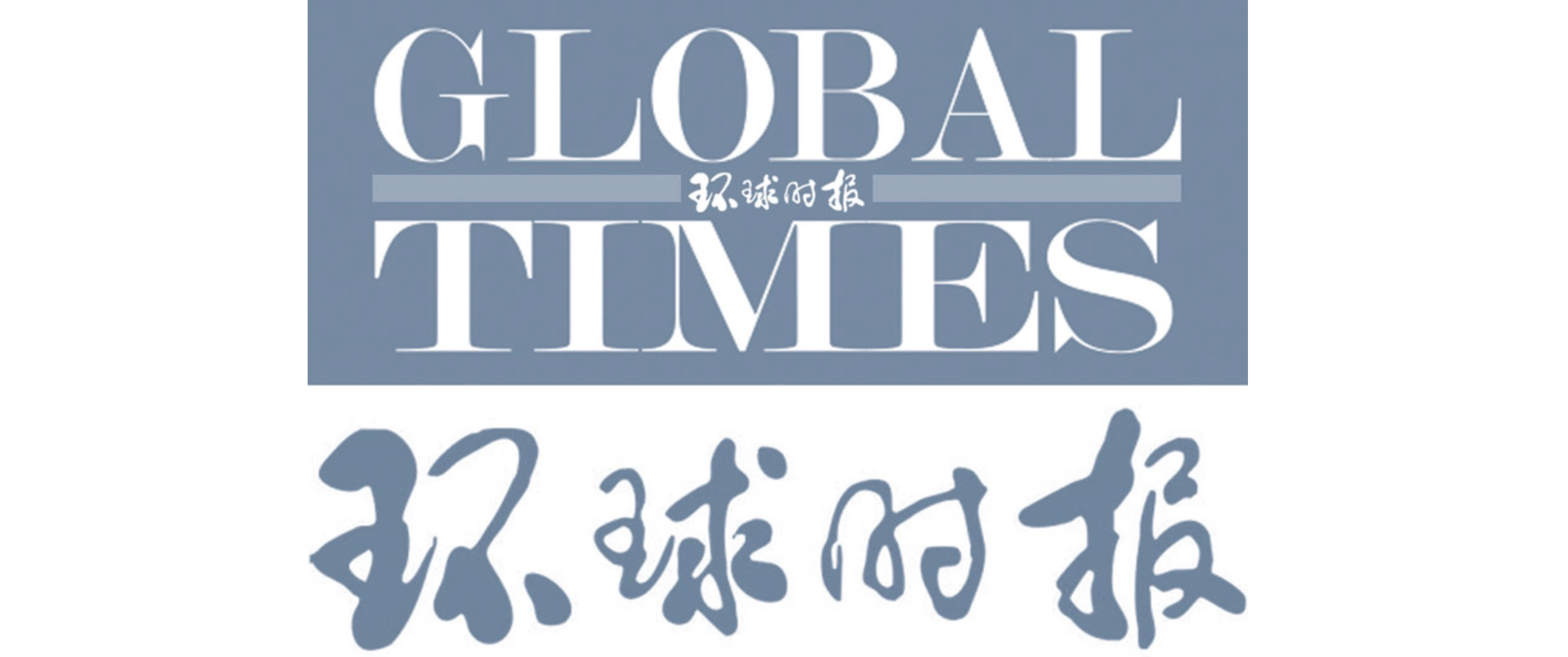 Global Times Munoz United Airlines