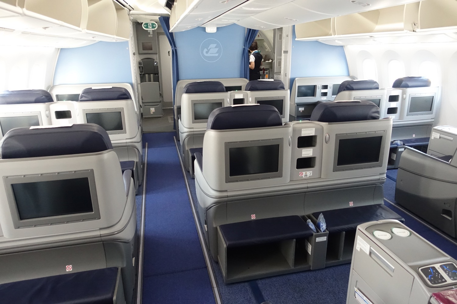 Uzbekistan Airways 787 Business Class Review