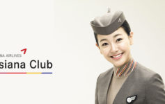 Asiana Club Star Alliance Redemption Guide