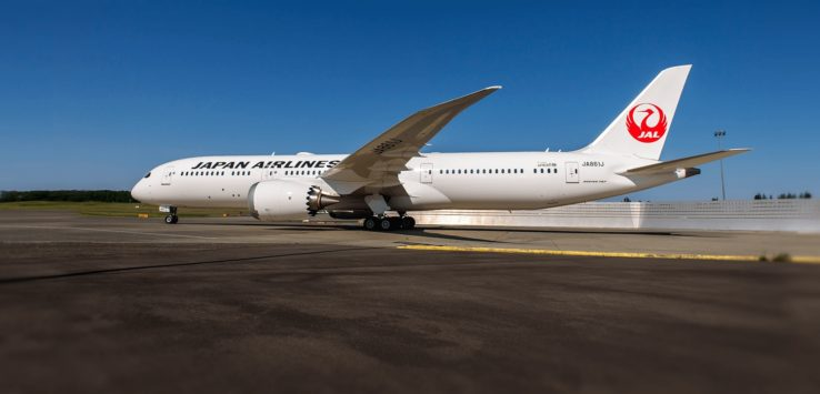Japan Airlines Low Cost Carrier