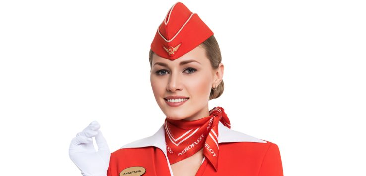 Aeroflot Award Space Trouble