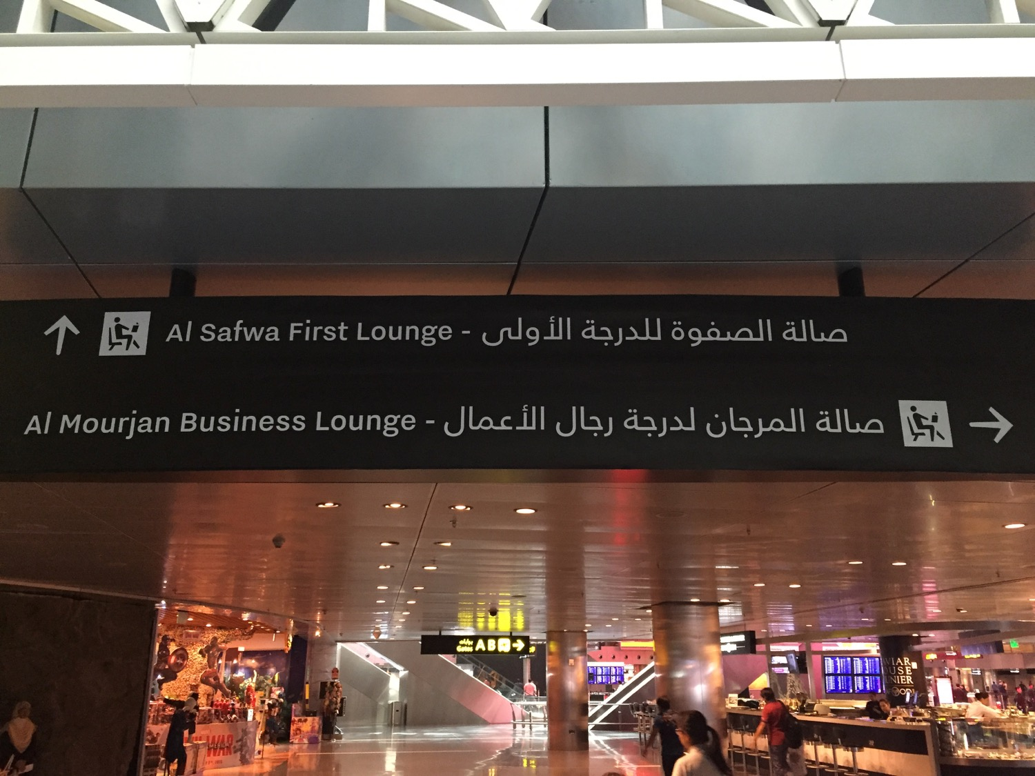 """Review: Qatar Airways First Class """"Al Safwa"""" Lounge - Live"""