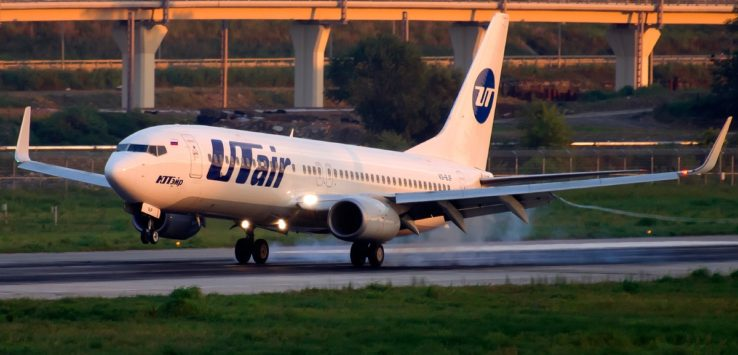 Utair 737 Fire