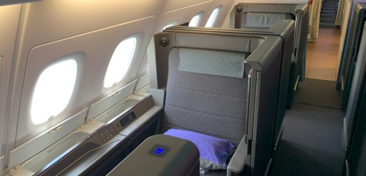 ANA A380 First Class Review