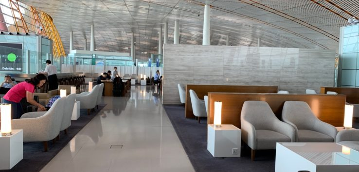 Cathay Pacific Lounge Beijing Review