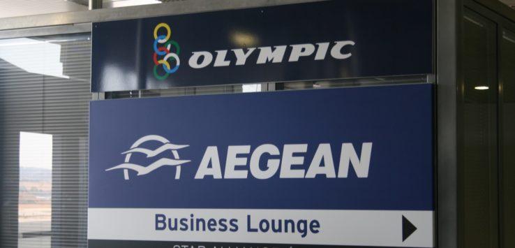 Aegean Lounge Thessaloniki Review