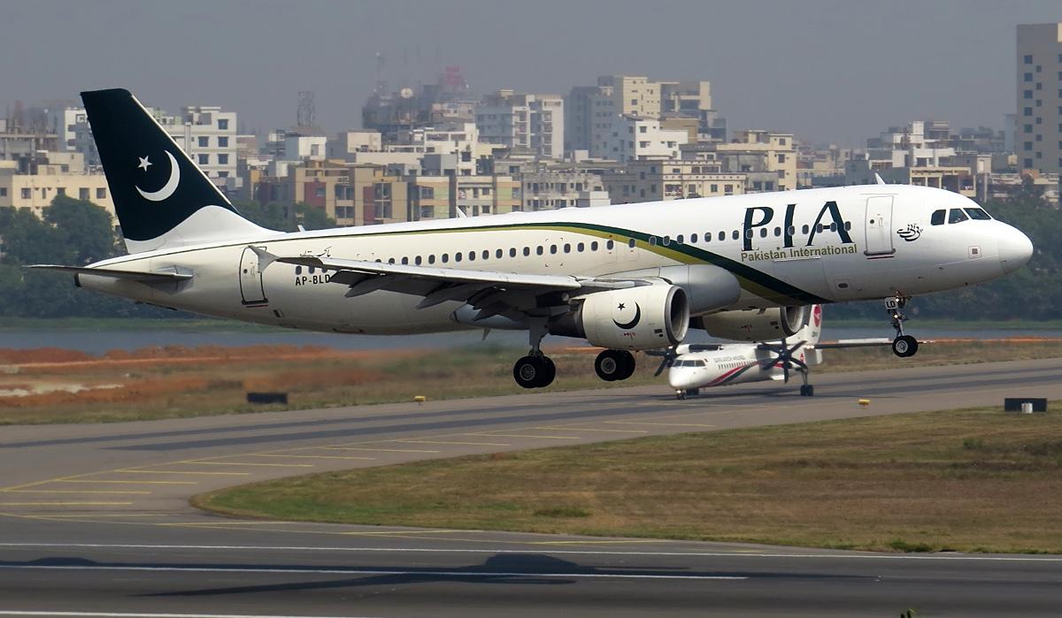 Pakistan A320 Emergency Landing