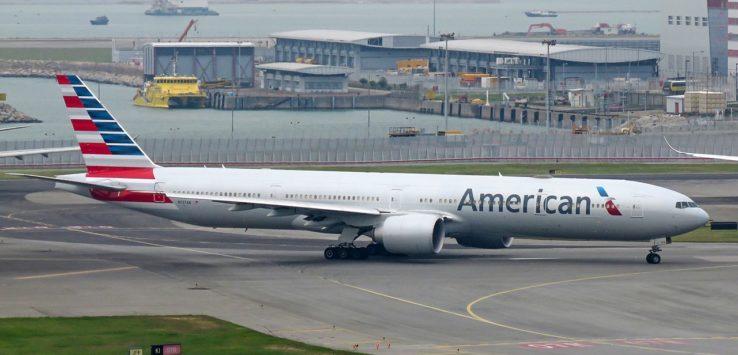 Hong Kong Flight Suspension